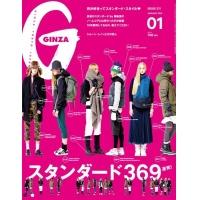 Ginza No. 211